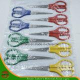 Top Quality Craft Tijeras Tijeras School (HAJ-103)