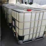 Triacetin para o plastificante e o filtro CAS 102-76-1 dos cigarros