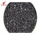 Активированный уголь для сбывания