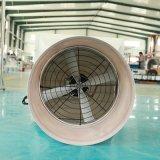 GF-24 Escape Ventilador de refrigeración industrial para la granja avícola