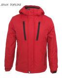 後輩のための防風のスキー保護Skiwear