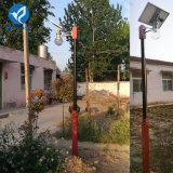 9W 운동 측정기를 가진 태양 옥외 LED 가로등 정원 램프