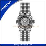 Uniexのステンレス鋼の自動機械腕時計Psd-2333