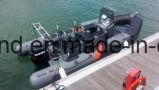 Aqualand 18feet 5.4m 엄밀한 팽창식 모터 배 또는 늑골 어선 (RIB540A)