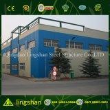 싼 산업 강철 구조물 건물 또는 강철 구조물 헛간 또는 창고