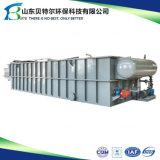 除去されたSsの汚水処理はタイプ空気Floation分解された機械平ら流れる