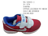 3 ботинка спорта детей цветов