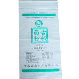 Sac en plastique de nourriture tissé par pp pour l'alimentation des animaux de riz de farine