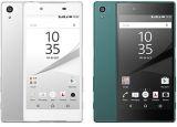 Оригинал 5 цветов открынный для телефона Сони Xperie Z5 GSM