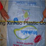 Virgin PP sacs sac tissé avec plastification