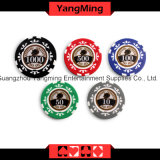 High-Grade Stickers Poker Chip Set 760PCS (YM-TZCP0046)