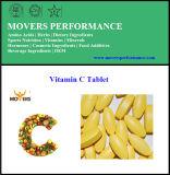 最も売れ行きの良いビタミンC (アスコルビン酸)のタブレット