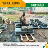 Qualitätszuverlässiger Block, der Maschinerie-Gruppe der Maschinen-Qt4-15 Dongyue bildet