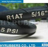 Baixa alta pressão hidráulica da mangueira do preço SAE100 R1at