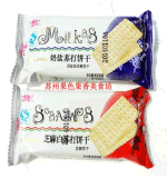 Машина упаковки используемая в пищевой промышленности для упаковки печенья
