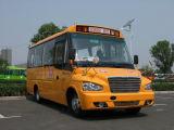 中国15から38のシートが付いている高いQualtiyのディーゼルスクールバス