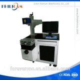 20W Chuangxin Machines de marquage laser à fibre 300*300mm
