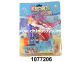 Bester Spielzeug-Lieferanten-Luftblasen-Gewehr-Sommer-im Freienspielwaren (1072206)