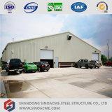 Sinoacmeのプレハブの鋼鉄金属フレームの倉庫