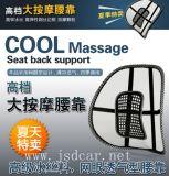Kussen van de Massage van het Kussen van de auto het Lumbale (jsd-P0136)