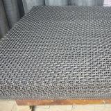 Скрининг сетки волнистой проволки для шахты & угля