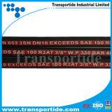 Industrie-Gummischlauch/Hochdruckschlauch-hydraulischer Schlauch-Lieferant