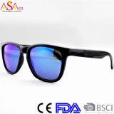 Xiamen mais novo designer de moda Polarizado óculos de óculos unisex óculos - Manhattan 1965 (14277)