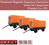 Tipo móvel compressor de ar giratório do rotor do gêmeo