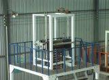 Machine de soufflement de double de bobinier de Sj-B film de PE (CE)