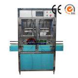 熱い販売自動オイルの充填機(3L-20L)