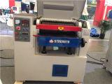 آليّة ثقيلة - واجب رسم نجارة مقشطة آلة