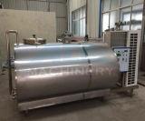 Санитарный горизонтальный тип оборудование рефрижерации молока бака охлаждать молока (ACE-ZNLG-7H)