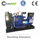 50kw天燃ガスの発電機セットの低価格の全体的な保証貿易保証