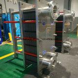 Échangeur de chaleur de plaque de garniture de qualité de refroidisseur à plaques de lait de catégorie comestible d'acier inoxydable
