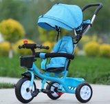 4 в 1 трицикле младенца Mutifuntion, прогулочная коляска младенца, трицикл детей