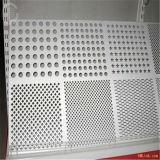 maglia perforata galvanizzata/di alluminio del foro di 1mm del metallo placca la griglia dell'altoparlante, maglia perforata del portello di schermo del metallo