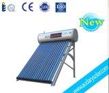 加圧密集した太陽給湯装置
