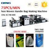 機械(AW-XC700)を作る自動非編まれた袋
