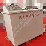 Machine de nettoyage de coussinet de rouleau