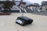 Châssis de roulement en caoutchouc Robot d'inspection (INSP K-02)