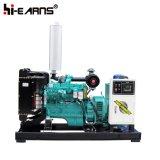 110kVA open Diesel van het Frame Generator (GF1-110kVA)