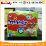 2016新しい中国の通気性の使い捨て可能な赤ん坊のおむつ(幸せな赤ん坊のおむつ)