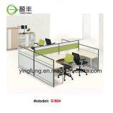 木のオフィス用家具のモジュラーオフィスの中心の区分の机Yf-G0402