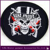 標的重速ライフル銃Nの「衣服のためのパッチのばらのロゴの刺繍の鉄は刺繍した