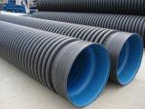 Большой диаметр 500 мм строительство полиэтилен HDPE двойные стенки