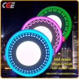 18+6W Dimmable 높은 루멘 ODM/OEM 2017년을 점화하는 둥근 두 배 색깔 LED 위원회 천장 점화 LED