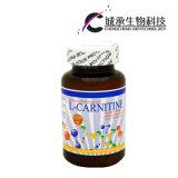 Il corpo della L-Carnitina che dimagrisce la pillola perde la pillola naturale di perdita di peso della capsula del peso