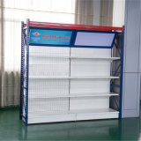 Prateleira com caixa de luz do mostrador de armazenamento Pesado Estante