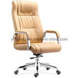 高の時代物の家具の背部管理の革張りのいすYf-9585