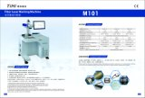 Машина маркировки лазера волокна: M101
